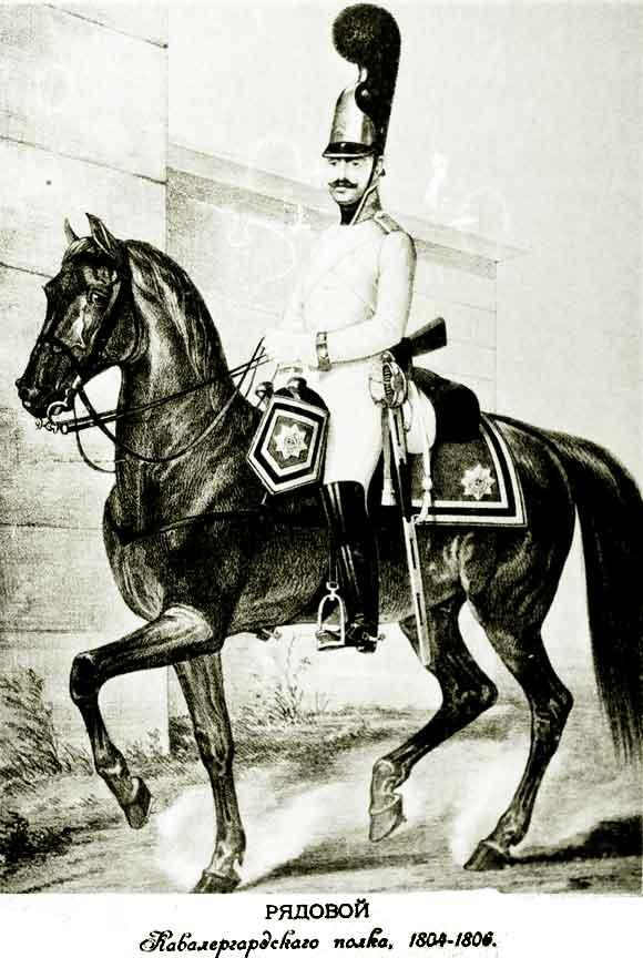 Cavalryguard Regiment – 1804 – 1806